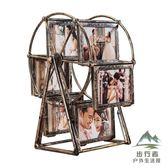 摩天輪相框擺臺5寸旋轉風車相架組合相片框【步行者戶外生活館】