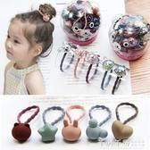 兒童髮飾 兒童橡皮筋發圈女童扎頭髮皮筋韓國公主發飾可愛百搭頭髮寶寶頭繩