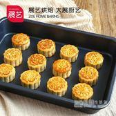 烘焙模具 長方形烤盤 蛋糕餅乾面包模 展藝 ZY5011 居家物語