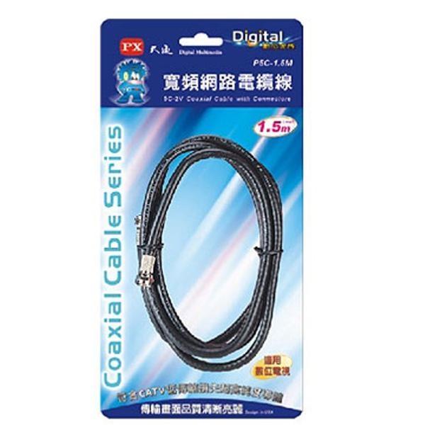 《鉦泰生活館》PX大通 寬頻網路數位電視專用電纜線 P5C-1.5M