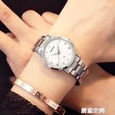 時尚手錶女中學生韓版簡約夜光休閒大氣石英男表情侶手錶2020新款 創意空間