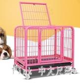狗籠子室內中型大型犬圍欄柵欄金毛帶廁所通用小型犬泰迪寵物狗籠 JY8610【pink中大尺碼】