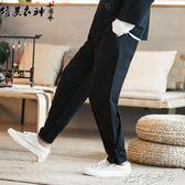 中國風男裝寬鬆亞麻休閒褲男青年大號哈倫褲子春裝純色窄管長褲男 卡卡西