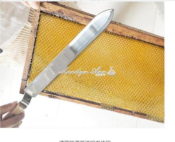 割蜜刀養蜂專用鋒利超薄不銹鋼中蜂割蜂蜜封蓋蠟蜜蠟工具 【快速出貨】