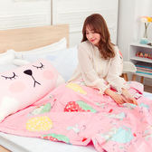 100%精梳純棉 活性印染 雙人加大床包兩用被四件組 純真魔法-粉
