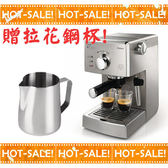 《搭贈拉花鋼杯+咖啡粉》Philips Saeco Poemia HD8327 / HD-8327 飛利浦 半自動咖啡機