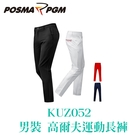 POSMA PGM 男裝 長褲 運動 高爾夫 修身 高彈性 防水 柔軟 舒適 紅 KUZ052RED