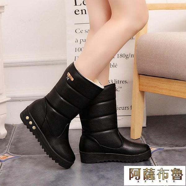 短靴 皮面雪地靴女鞋冬季加絨加厚棉鞋女冬新款防滑保暖中筒靴防水 阿薩布魯