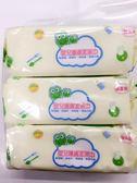 大眼蛙 嬰兒護膚柔濕巾80抽x1箱24包  [仁仁保健藥妝]