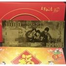 📣此商品48小時內快速出貨🚀》台灣現貨台幣金箔鈔票開運錢母招財求財過年紅包附一張