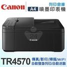 Canon PIXMA TR4570 A...