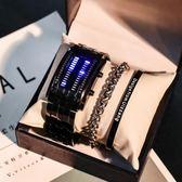 特別的生日禮物女生送男朋友18歲成人禮韓國創意個性抖音情侶手錶  薔薇時尚