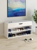 現代簡約換鞋凳式鞋櫃服裝店沙發凳穿鞋凳進門長條凳收納凳休息凳YTL Life Story