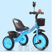 兒童三輪車飛鴿腳踏車1-3-5-2-6歲大號輕便小孩自行車寶寶手推車 NMS蘿莉小腳丫