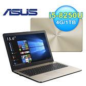 ASUS VivoBook 15.6吋 筆電 冰柱金(X542UQ-0111C8250U)