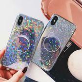 IPhone 6 6S Plus 炫彩手機殼 鉆石紋 小圓點手機套 鐳射亮片保護殼 氣囊支架保護套 全包防摔軟殼