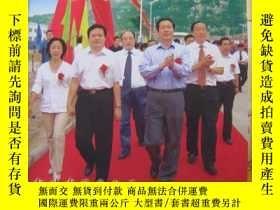 二手書博民逛書店罕見陽泉工作(2007 1)創刊號Y8891 出版2007