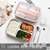 保溫飯盒不銹鋼食堂分格餐盤1層帶蓋大號長方形餐盒 QW5785【衣好月圓】