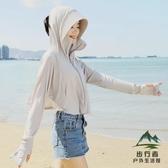 防曬外套防曬面罩女夏季騎車防曬衣透氣遮陽【步行者戶外生活館】