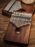拇指琴拇指琴17音卡琳巴琴全單板kalimba初學者手指琴卡林巴琴 免運