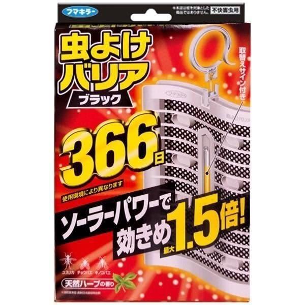 日本製 日本品牌 Fumakilla 366日 防蚊掛片 掛片 防蚊吊掛 驅蚊掛片