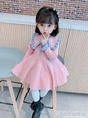 兒童裙子系列 女童洋裝2020秋冬裝新款兒童洋氣毛衣裙子小童裝寶寶時髦公主裙 快意購物網