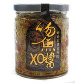 【向記】吻魚XO醬(小辣)     200g