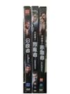 挖寶二手片-C03--正版DVD-電影【分歧者1+2+3 套裝系列3部合售】-(直購價)