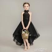 演出服 小女孩洋氣走秀黑色晚禮服兒童公主裙蓬蓬紗女童主持人鋼琴演出服