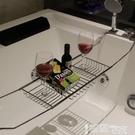 浴缸架 浴缸置物架不銹鋼 伸防滑縮北歐輕奢浴缸架ins酒店浴缸裝飾泡澡架 LX 【99免運】