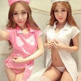 護士制服套裝低胸領開衩睡衣DS夜店