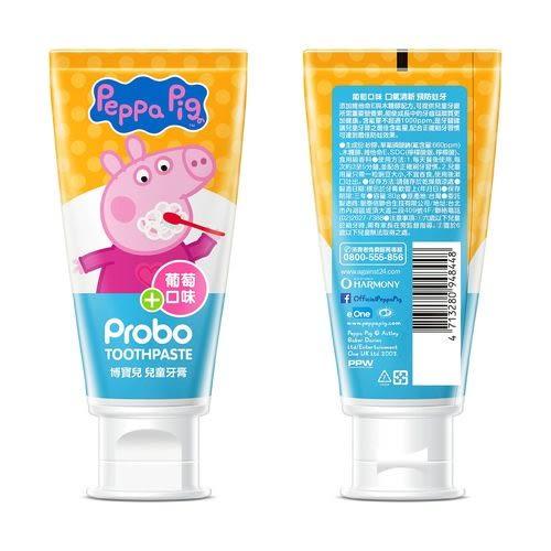 博寶兒 兒童牙膏Peppa Pig-80g葡萄口味[衛立兒生活館]