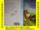 二手書博民逛書店韓文書罕見插圖本Y347136 出版1995