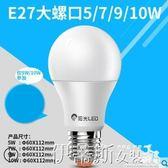 led燈泡照明led燈泡e27螺口超亮節能燈泡家用led燈螺旋大功率電燈泡 【新品特惠】