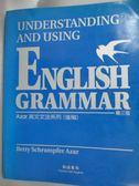 【書寶二手書T6/語言學習_YEC】英文文法系列3/e(進階)_敦煌編輯部