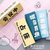 小清新個性鉛筆袋韓國 創意新簡約男女初中學生搞怪可愛大文具盒 【東京衣秀】