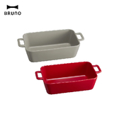 BRUNO BHK145-RD BHK145 mini方形瓷鍋 陶瓷鍋 蒸鍋 烤鍋 焗烤盅 公司貨 灰 紅
