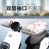 騎車手套冬季電動摩托車把套加厚保暖手套電瓶自行車抗寒防風防水加絨 果果生活館