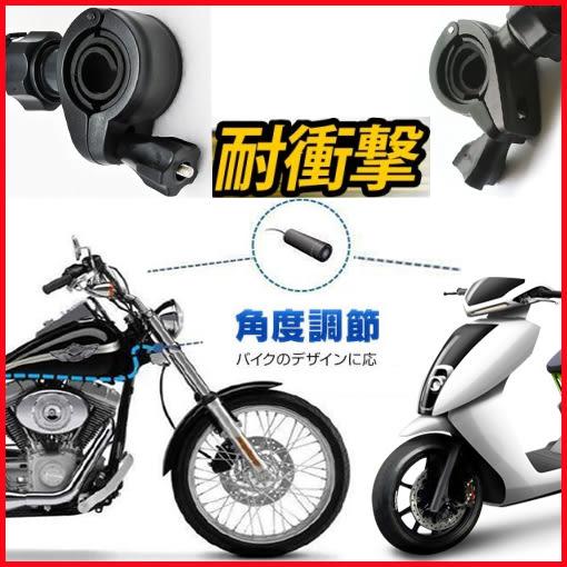 mio M580 M500 M550 M555 M560 BIKEM C300 SJCAM sj2000 m530機車行車記錄器支架子固定座摩托車行車紀錄器支架