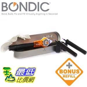 [106美國直購] 美國光線筆 Bondic Plastic Welding PLUS Pack 液態塑膠熔接劑