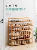 鞋櫃 鞋架簡易家用室內好看收納女生臥室宿舍新款多層折疊實木