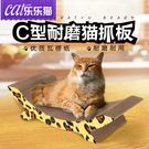 貓抓板瓦楞紙貓抓板英短貓爪板貓咪玩具貓磨爪寵物貓咪玩具【父親節禮物鉅惠】