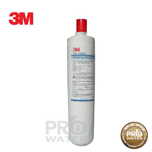 【水達人】 3M濾心 家用型生飲系統濾水器AP Easy CYST-FF 濾心