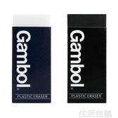 橡皮擦 日本KOKUYO國譽經典雙色黑白自動鉛筆橡皮擦磚型擦的干凈學生橡皮 生活主義