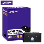 Uptech 登昌恆 KVM220UA 2埠桌上型電腦切換器