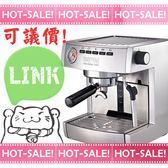 《詢價打$折》Tiamo KD-135B / KD135 WPM 惠家 義式 專業款 半自動咖啡機 ( HG0964S )