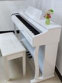 特惠電鋼琴 電鋼琴88鍵重錘專業電子鋼琴88重錘烤漆成人多功能教學數碼鋼琴  LX