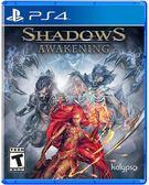 預購2018/9/3 PS4 暗影:覺醒 Shadows: Awakening 亞版 中文版