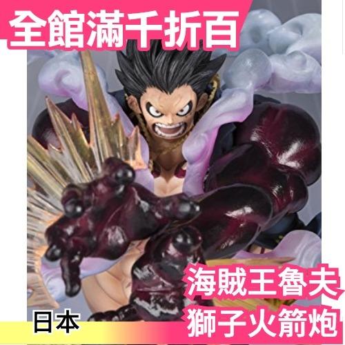 日版 BANDAI SPIRITS 海賊王魯夫 四檔超激戰 獅子火箭炮 ZERO ONE PIECE【小福部屋】
