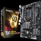 【綠蔭-免運】技嘉GIGABYTE 78LMT-USB3 R2 主機板